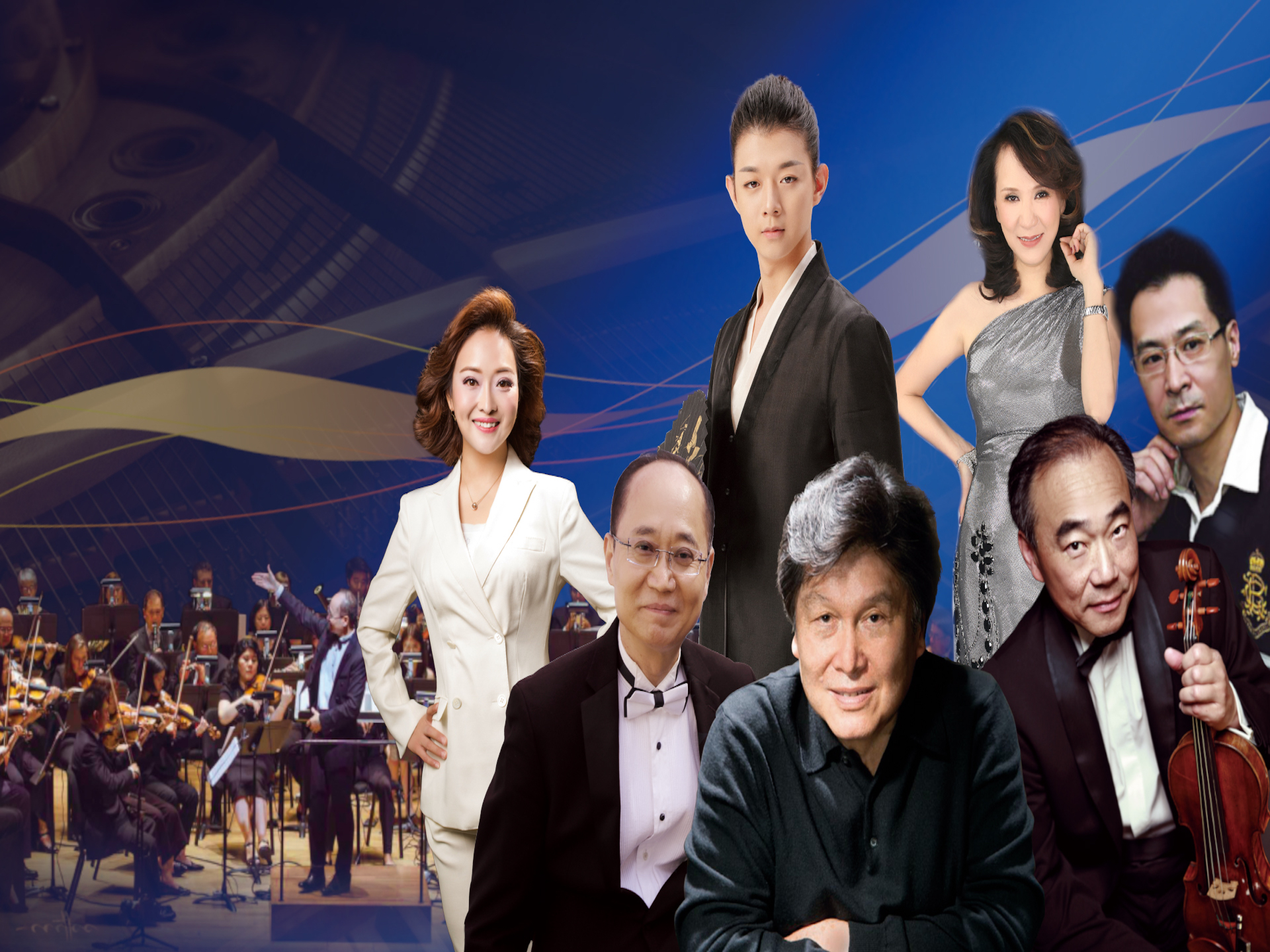 A Cross-Cultural Musical Feast, at Lincoln Center – PIANYC